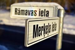 Ielas nosaukuma norāde Ķekavas novadā - ceļa zīme nr. 1206. Īpašuma norādes no bērza saplākšņa